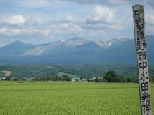 Rices paddies and mountains, Fukui, Japan